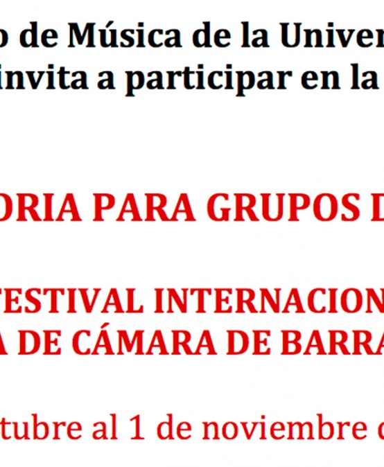 Convocatoria: IX Festival Internacional de Música de Cámara de Barranquilla