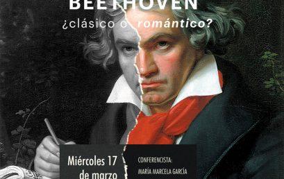 La dualidad de un genio: Beethoven ¿clásico o romántico?